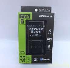 デジタルオーディオプレーヤー|GREEN HOUSE
