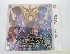 3DSソフト CAPCOM