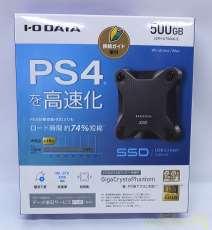 SSD251GB-500GB I・O DATA