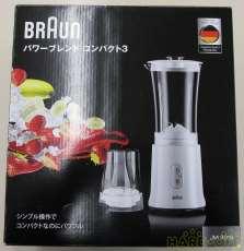調理器具関連|BRAUN