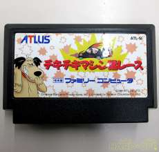 ファミコンソフト|ATLUS