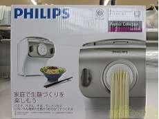 調理器具関連|PHILIPS