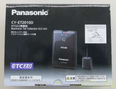 ETC2.0車載器|PANASONIC