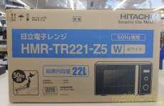 電子レンジ|HITACHI