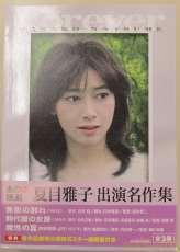 映画/ドラマ|松竹