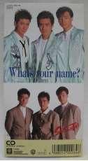 少年隊 / What's your name|Warner Music Japan