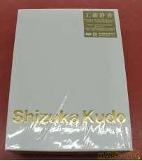 SHIZUKA KUDO THE LIVE DVD COMP|PONY CANYON