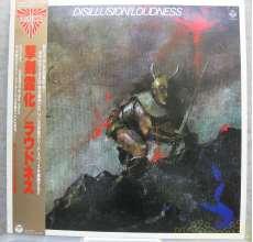 ラウドネス / 撃剣霊化 (プロモ盤)|日本コロムビア