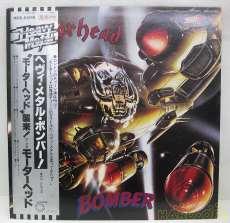 モーターヘッド / ヘヴィ・メタル・ボンバー!|TOSHIBA EMI