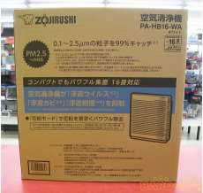 空気清浄機 ~16畳|ZOJIRUSHI