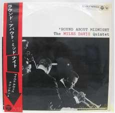 マイルス・デヴィス・クインテット/ラウンド・アバウト・ミッドナイト|日本コロムビア