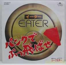 イーター / パンクでぶっ飛ばせ Polydor Records