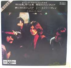 ピンク・フロイド / ビッグ4 吹けよ風、呼べよ嵐 TOSHIBA EMI
