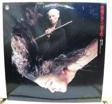 悪魔が来りて笛を吹く オリジナル・サウンドトラック|日本コロムビア