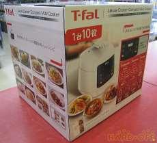 電気圧力鍋|T-fal
