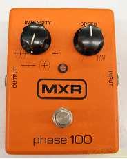 PHASE 100|MXR