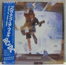 AC/DC / ブロウ・アップ・ユア・ヴィデオ(プロモ盤)|Warner Music Japan