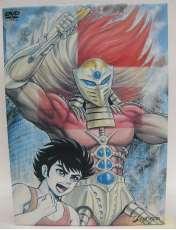 獣神ライガー DVD-BOX I|ジェネオン ユニバーサル エンターテイメント