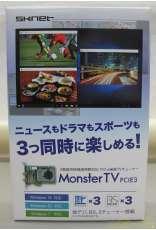 デジタルチューナー Monster TV PCIE3|SKNET