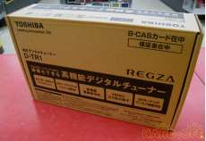 地上・BS・CSデジタルチューナー|TOSHIBA
