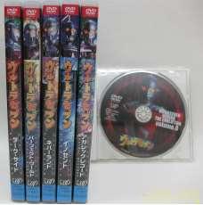 ウルトラセブン EVOLUTION 全5巻セット+非売品DVD|バップ