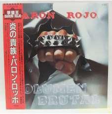 バロン・ロッホ / 炎の貴族|Victor Entertainment