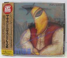 ディランⅡ / ディランⅡLIVE|URC/キティレコード