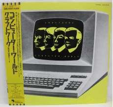クラフトワーク / コンピューター・ワールド TOSHIBA EMI