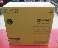ガスファンヒーター(開封未使用品)|NORITZ