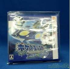 3DSソフト ポケットモンスター アルファサファイア 未開封品