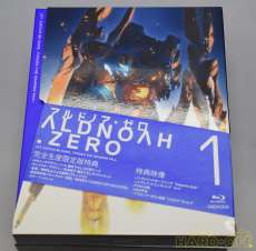 アルドノア・ゼロ 全10巻|Aniplex