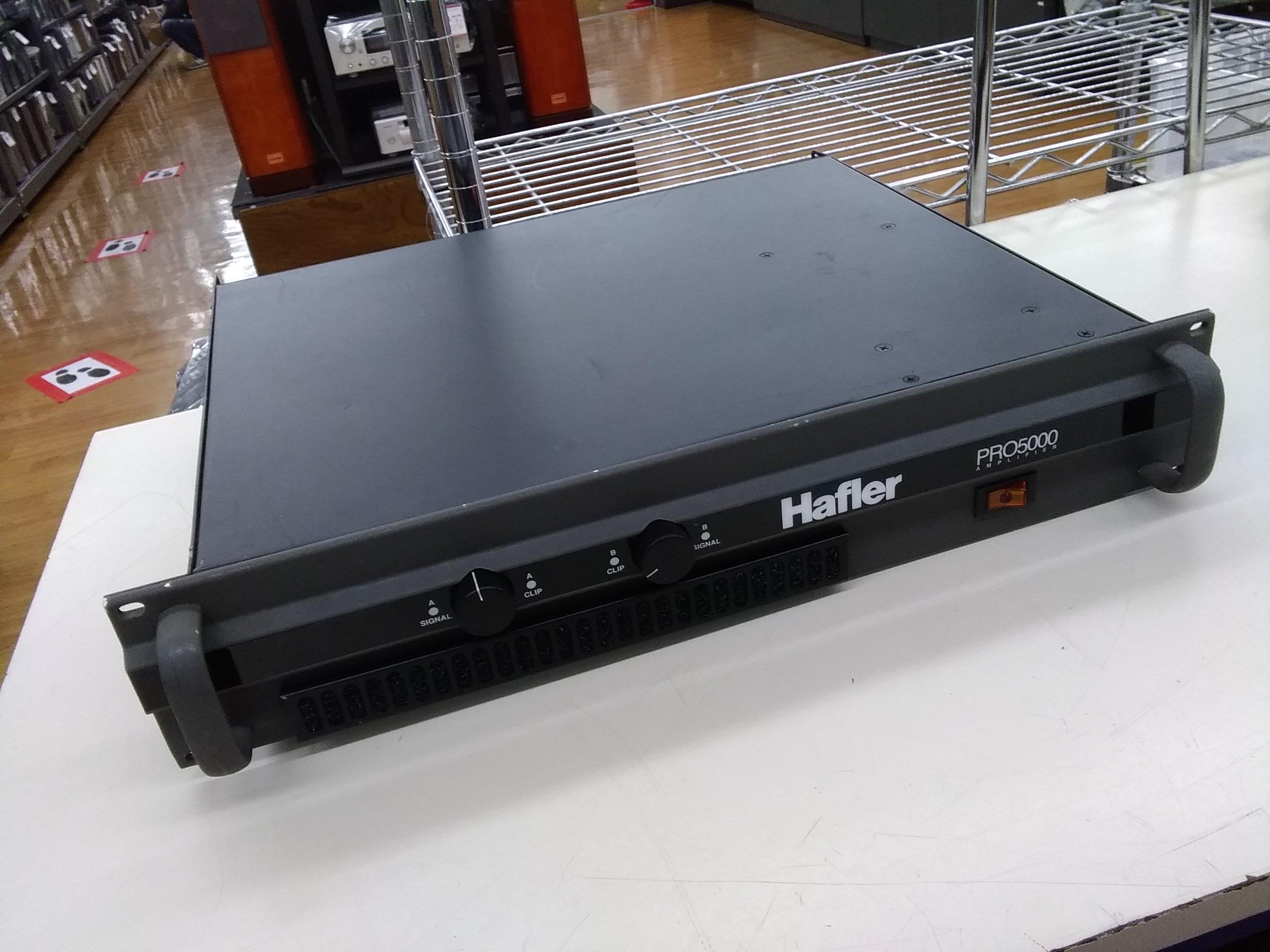 HAFLER パワーアンプ PRO5000|HAFLER