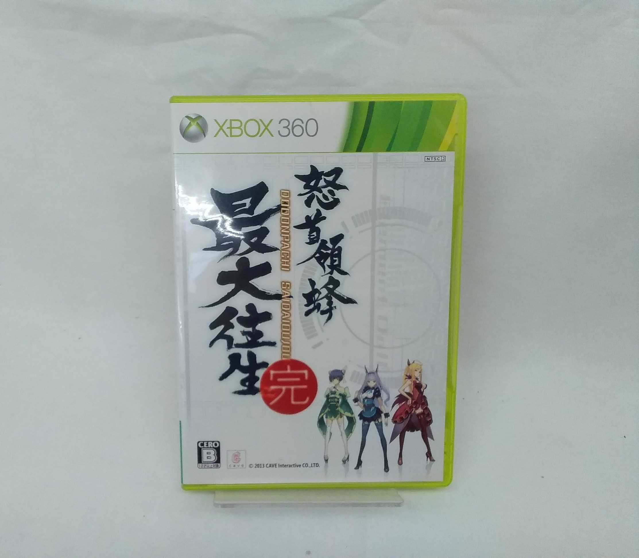 XBOX360ソフト 怒首領蜂 最大往生|ケイブ