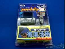 PS2用メモリーリンクアダプター|GAMETECH