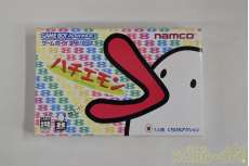 ゲームボーイアドバンスソフト ハチエモン|ナムコ