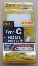 USB TYPE C-HDMIマルチ変換アダプタプラス|SANWA SUPPLY