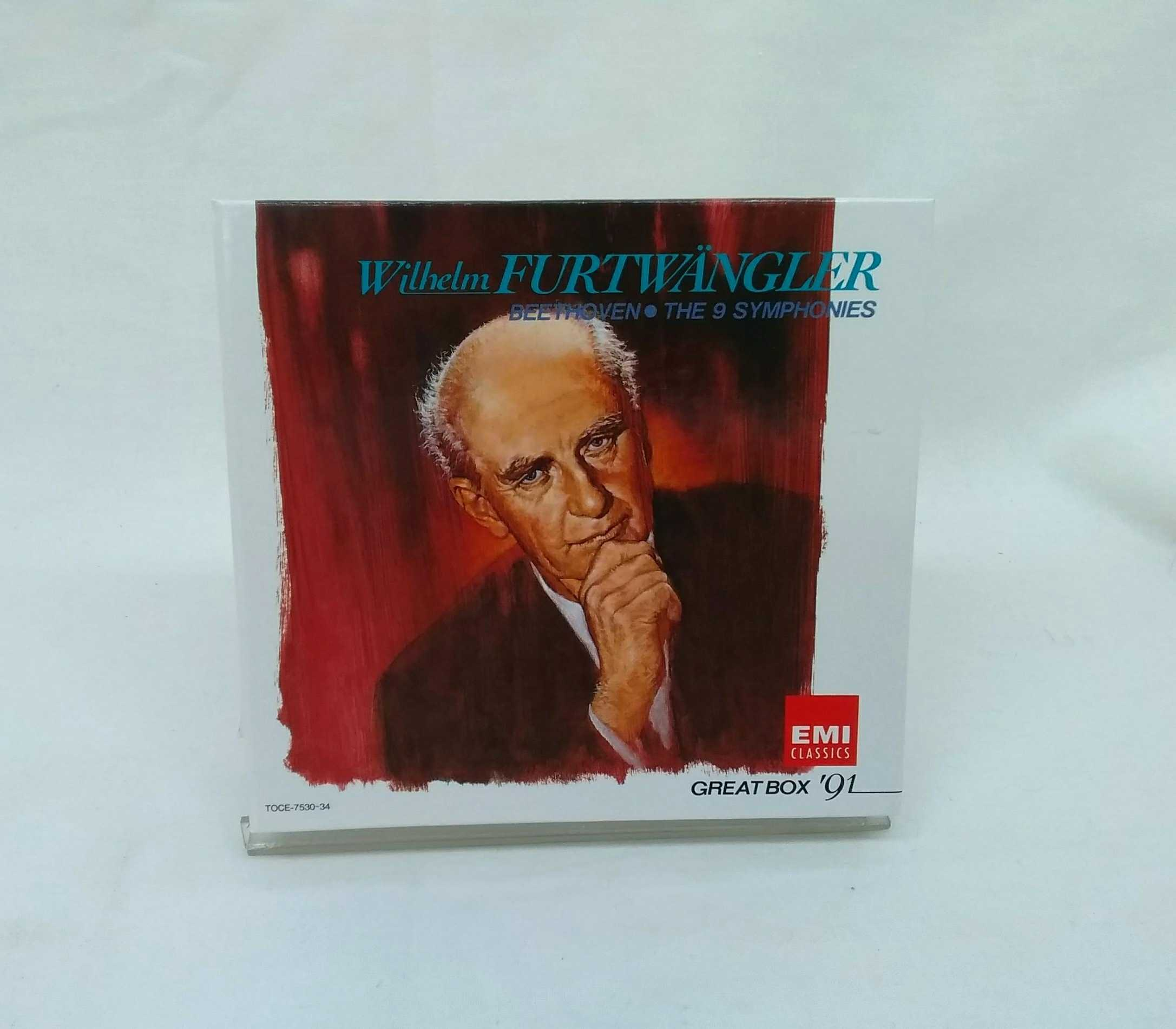 classic ベートーヴェン:交響曲全集 フルトヴェングラ|東芝EMI