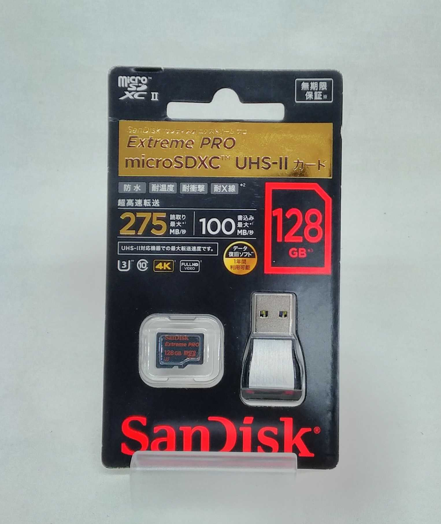 【未開封】SDSQXPJ-128G-JN3M3 SANDISK