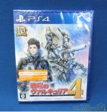 PS4 戦場のヴァルキュリア4 通常版【特典】 未開封品