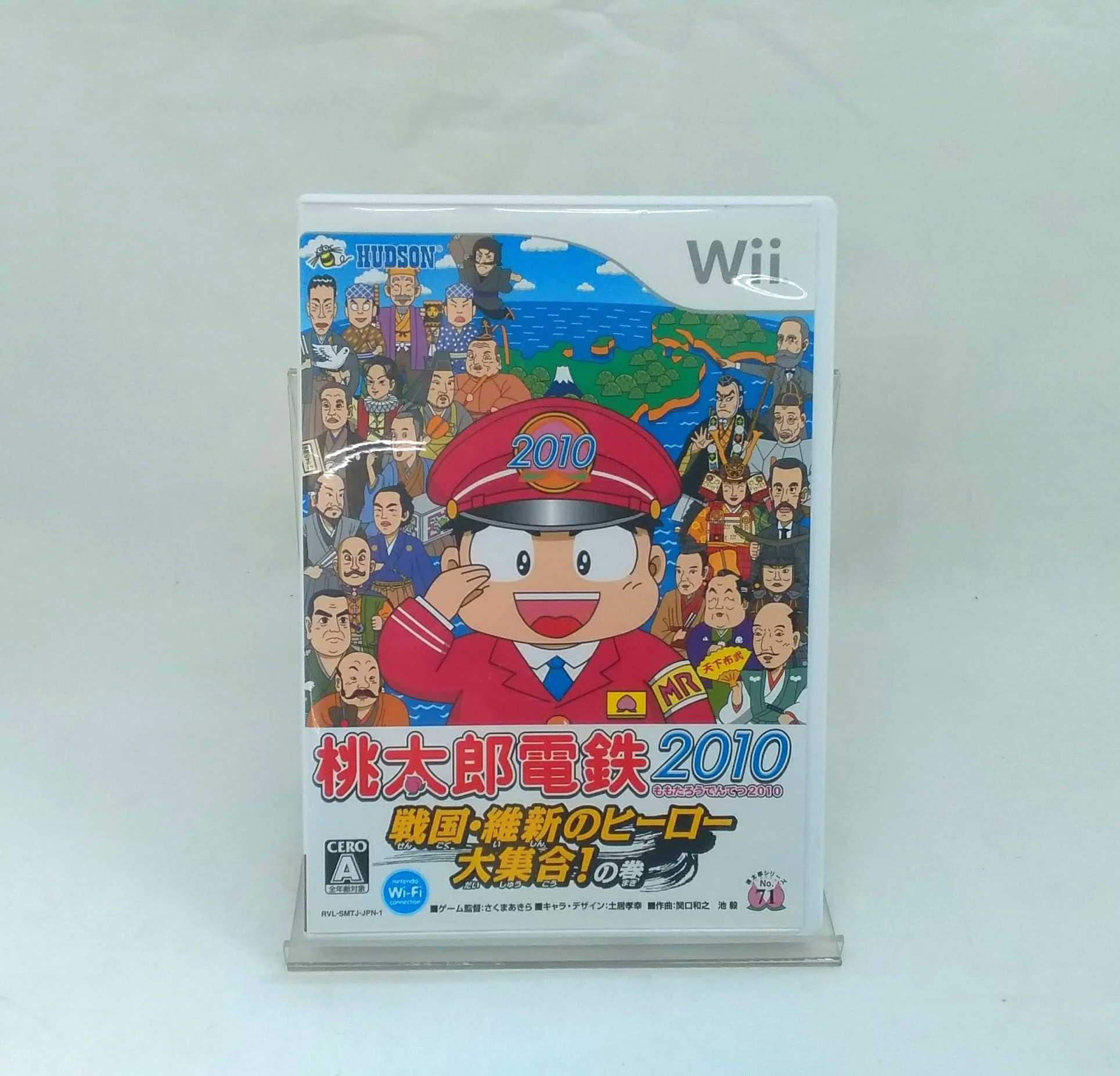 Wiiソフト 桃太郎電鉄2010 戦国・維新のヒーロー大集合 HUDSON