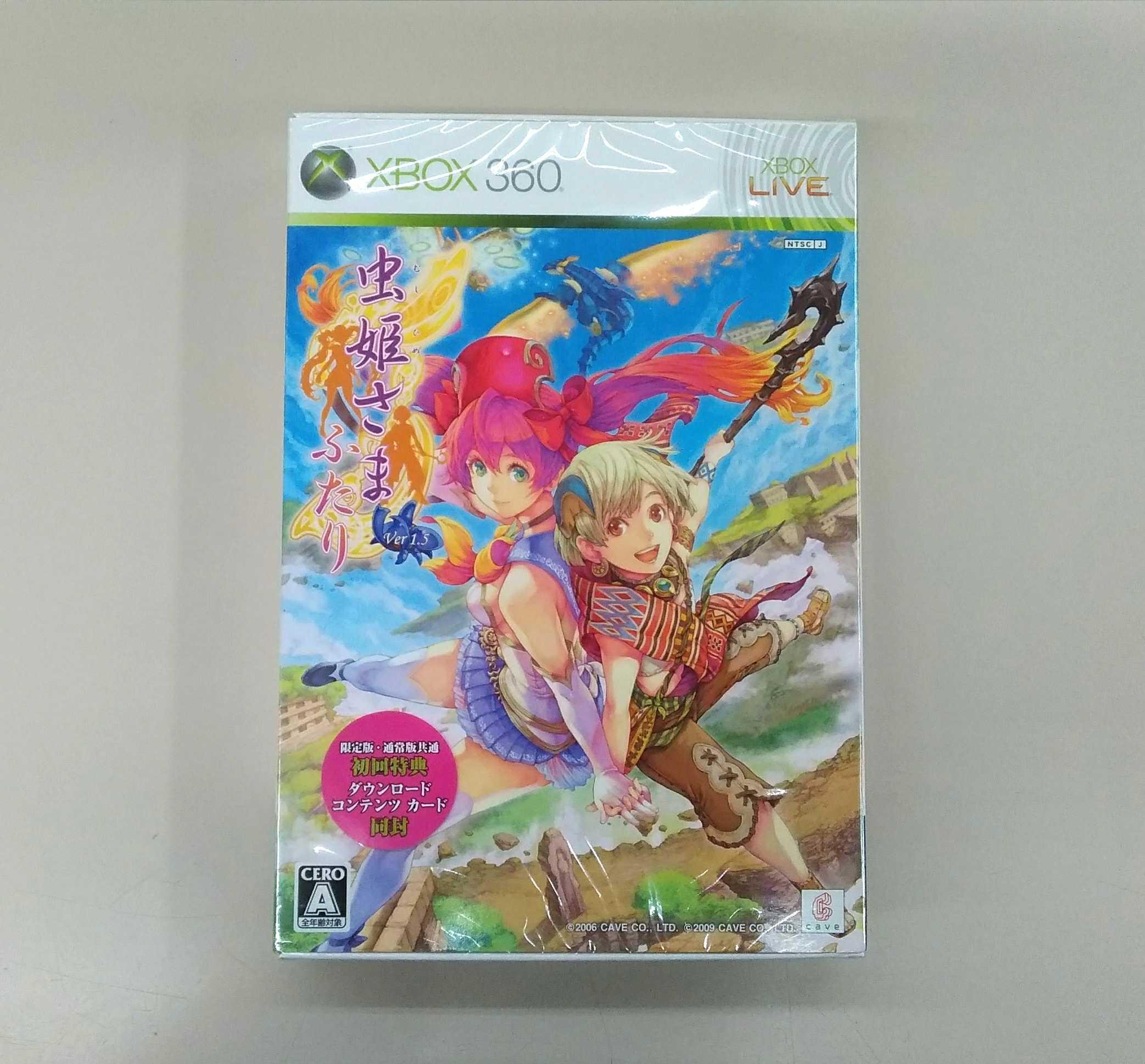 XBOX360ソフト 虫姫さまふたりVER1.5|CAVE