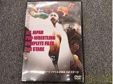 全日本プロレス コンプリートファイル2004|ジェネオンエンタテインメント株式会社