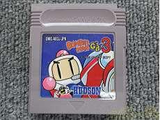 BOMBER MAN  GB3 HUDSON