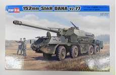 ダナ 152mm自走榴弾砲