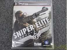 SNIPER ELITE V2 ユービーアイソフト株式会社