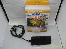 PSP用フル画面プレイHDMI|ANSWER