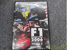 F1 GRAND PRIX 2006|ジェネオン・エンタテインメント