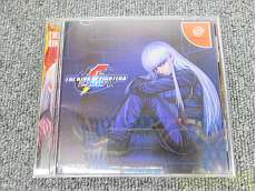 THE KING OF FIGHTERS 2001|PLAYMORE
