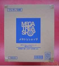 赤司征十郎 フィギュア|MEGAHOUSE