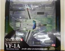 VF-1A 一条輝機|YAMATO